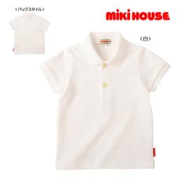 miki HOUSE(ミキハウス)/半袖ポロシャツ(100-110cm)