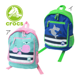クロックス/crocs ビーチスイムバックパック ア:ピンク/ターコイズ、イ:ブルー/グリーン