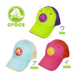 クロックス/crocs キッズメッシュキャップ ア:アイスブルー、イ:フクシャ/グレープフルーツ、ウ:シトラス