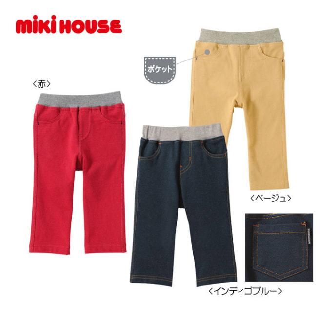 miki HOUSE(ミキハウス)/デニム風ストレッチパンツ(80-120cm) (ア)レッド、(ウ)インディゴブルー、(イ)ベージュ