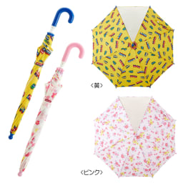 miki HOUSE(ミキハウス)/プッチーうさこ プリント傘45cm (イ)イエロー、(ア)ピンク