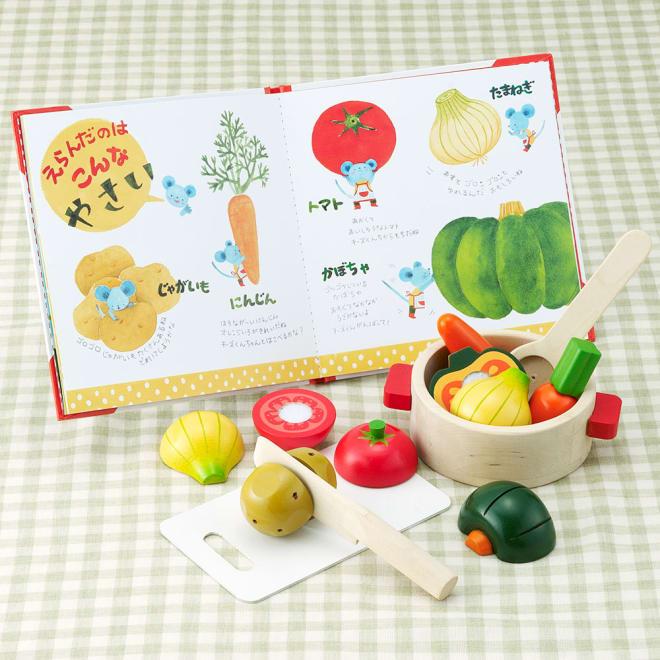 Ed・Inter(エド・インター)/チーズくんのおいしいスープ おもちゃ・知育玩具