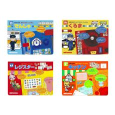 miki HOUSE(ミキハウス)/音の出るお仕事絵本|おもちゃ