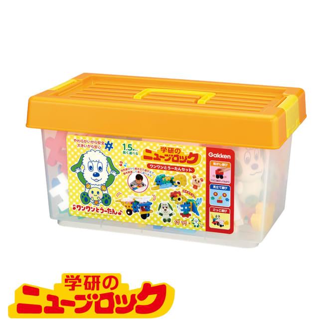 学研ステイフル/ニューブロック ワンワンとうーたんセット