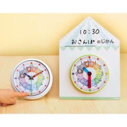 学研ステイフル/とけいのレッスン 2つの時計を見比べる習慣の意識付けから始められる!