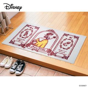 白雪姫/玄関マット 75×120cm|Disney(ディズニー) 写真