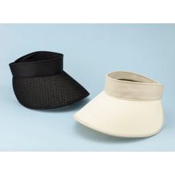 オリハラスタイル/折りたたみ式軽量UVサンバイザ- (イ)ブラック、(ア)オフホワイト