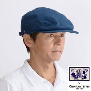 小島屋×ORIHARA STYLE(オリハラスタイル)武州正藍染/青縞模様のハンチングキャップ 写真