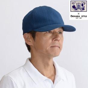 小島屋×ORIHARA STYLE(オリハラスタイル)武州正藍染/青縞模様のキャップ 写真