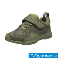 アキレス瞬足/足育スポーツ 224(16-20cm)|子供靴