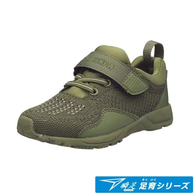 アキレス瞬足/足育スポーツ 224(16-20cm)|子供靴 (ア)カーキ