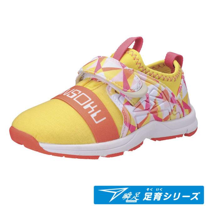 アキレス瞬足/足育オブリークシリーズ 221(15-19cm)|子供靴 (イ)オレンジ
