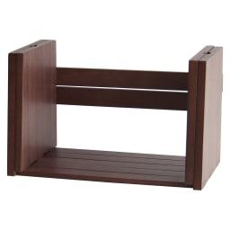 スライド伸長式 天然木ブックスタンド (ウ)ダークブラウン 側板収納時