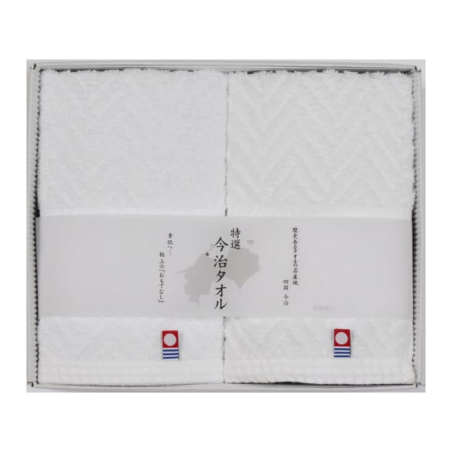 西川京都/今治産ギフトタオルシリーズ 白(フェイスタオル2枚セット)