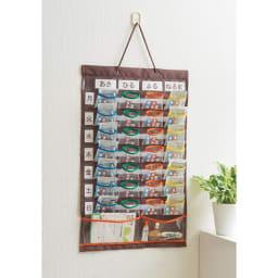 COGIT(コジット)/入れやすくて出しやすいお薬カレンダー 飲み忘れがないか一目瞭然のポケットカレンダー
