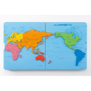 くもん/くもんの世界地図パズル 写真