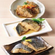 魚惣菜セット(脱塩醤油使用)