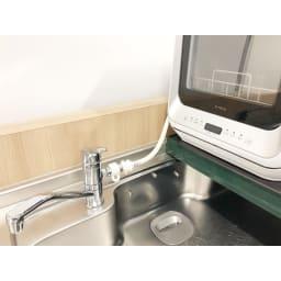 siroca/シロカ 工事の要らない食器洗い乾燥機 付属の分岐水栓を使用し水道から給水することも可能です。※今回販売モデルとは色が異なります