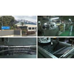 リラックスフィット枕 エアトラスは、原糸づくりから様々な工程が国内の工場で生産されています。