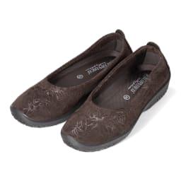 ARCOPEDICO/アルコペディコ バレエシューズ (ウ)ブラウン…深みのあるブラウンは柔らかい雰囲気でどんな装いにもよく似合います。