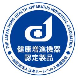 SIXPAD/シックスパッド Foot Fit(フットフィット) フットフィットは、日本ホームヘルス機器協会の「健康増進機器」に認定されました。