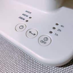 ±0/プラスマイナスゼロ リフレクトヒーター 本体右下のボタンで簡単に操作できます。ボタンは3つだけなのでシンプルで分かりやすいデザイン。