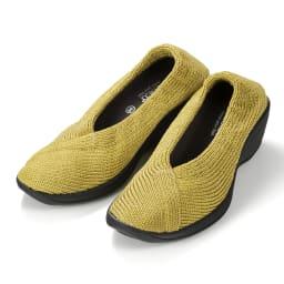 ARCOPEDICO/アルコペディコ ニットパンプス(マイル) (キ)マスタード(WEB限定色)…明るいマスタードは装いのアクセントにおすすめ!夏の足元が一気に華やかに。
