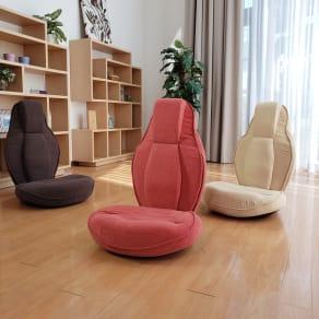 スリム座椅子 ピラトレ 写真