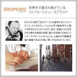 ARCOPEDICO/アルコペディコ サマーサンダル(シャープ) 「アルコペディコ」の創業者エリオ・パロディ氏。スイスのチューリッヒ大学で解剖学や人間工学を学び、足裏にかかる圧力を分散する靴底を考案。
