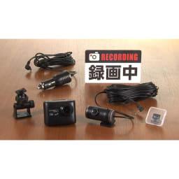 後方カメラ付きドライブレコーダー セット内容