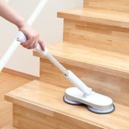 コードレス回転モップクリーナーNeo + 柄を短くして使うことも可能!たとえば階段のお掃除に!