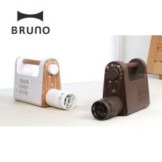 BRUNO/ブルーノ マルチふとんドライヤー