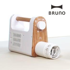 BRUNO/ブルーノ マルチふとんドライヤー 写真