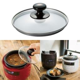 siroca/シロカ ハイブリッド電気圧力鍋(2L) 特典のガラスふたは保温や温め直しに便利。着脱式電源コードでそのまま食卓に出せます。