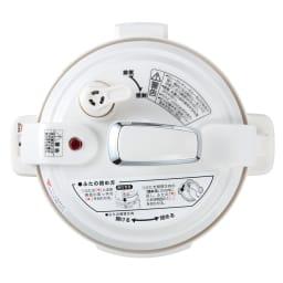 コンパクト電気圧力鍋 2.5L ガラスふた付き フタのセットも簡単。炊飯器のようにカチッと締まります。