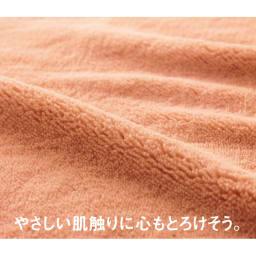 ヒートループDX 「ぬくぬくケット」(ダブル) 【保温】ほわほわポカポカのマイクロファイバー…長い毛足が空気をたっぷり含んで保温。ほわほわっと暖かみのある肌触りに癒されます。不快な静電気を防ぐため、キルトの糸には静電糸を使いました。