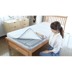 西川 キューブフロートマットレス(シングル) 側生地は取り外して洗濯機で洗えます。※洗濯ネット使用