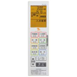 浴室換気乾燥暖房機(標準取り付け工事付き) 生活防水仕様のワイヤレスリモコン付き!◎電気料金の目安が表示されるようになりました。◎人を感知し、自動で運転・停止する人感センサー付き!