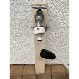 ビューティテック コードレス高圧洗浄機 市販の「蛇口コネクター」を蛇口に取り付ければ水道から給水して使用できます。※蛇口コネクターはセット内容に含まれません。