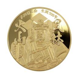 武田信玄公生誕500年記念 1oz純金貨  見ごたえのあるダイナミックなデザイン