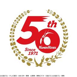 仮面ライダー生誕50周年記念コイン 5oz カラー銀貨  仮面ライダー生誕50 周年記念ロゴ