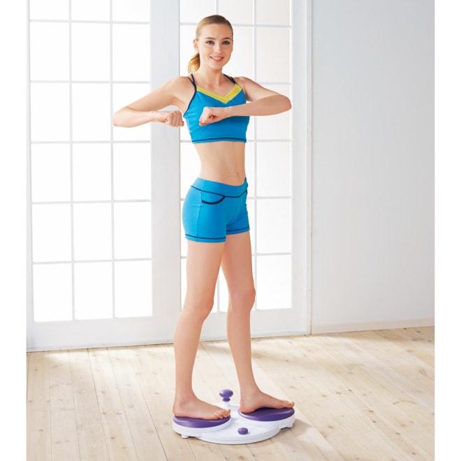 エアロライフ 美腹ツイスター 丸い回転盤の上に乗り、上半身と下半身を逆の方向に大きくゆっくり回転させてください。くびれを目指すエクササイズが、ラクに楽しくできます。