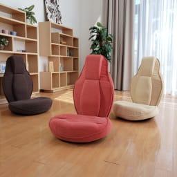 スリム座椅子 ピラトレ 今まで体型を崩す要因となっていた「座る時間」で、逆に姿勢を整えスタイルアップが目指せます。整った姿勢を長時間キープしやすいサポート力が魅力