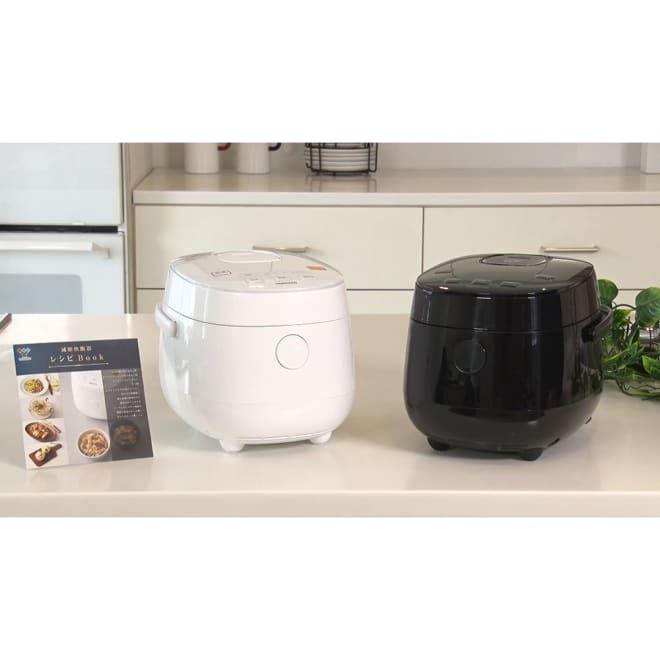 低糖質炊飯器【ディノス限定レシピ付】 ご飯の糖質をカットできる炊飯器。ディノス限定レシピ付き!