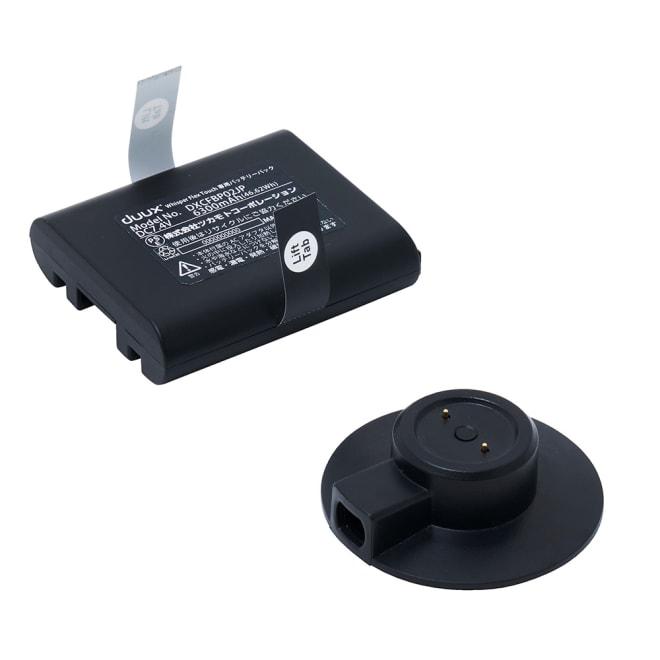 duux/デュクス扇風機 専用バッテリー