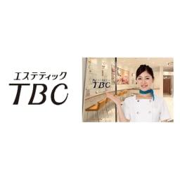 TBC スレンダーパッド2 DX(ボディ・ヒップ・腰用) 実際のサロンのコースのようなケアを、毎日ご自宅で。