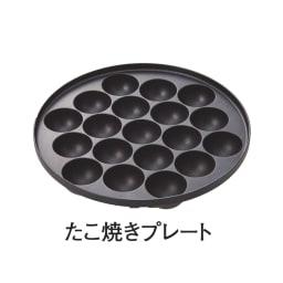 イワタニ マルチスモークレスグリル たこ焼きプレート