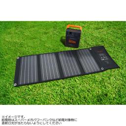 EVERBright/エバーブライト 40Wソーラーパネル 太陽光で給電