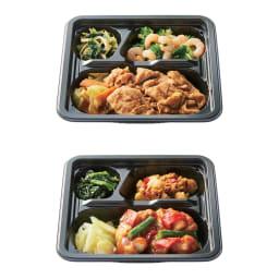 RIZAP/ライザップ 低糖質おかず14食セット 【回鍋肉惣菜セット】1食(155gあたり)エネルギー:143 kcal 糖質:6.3g<br />【鶏の照り焼き惣菜セット】1食(170gあたり)エネルギー:165 kcal 糖質:7.5 g