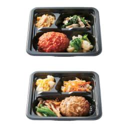 RIZAP/ライザップ 低糖質おかず14食セット 【トマトソースハンバーグ惣菜セット】1食(160gあたり)エネルギー:195 kcal  糖質:7.7 g<br />【きのこソースハンバーグ惣菜セット】1食(160gあたり)エネルギー:182 kcal  糖質:9.1 g